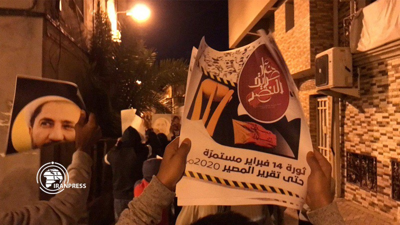 Iranpress: Bahrain: Protesters rally on the ninth anniversary of the February 14